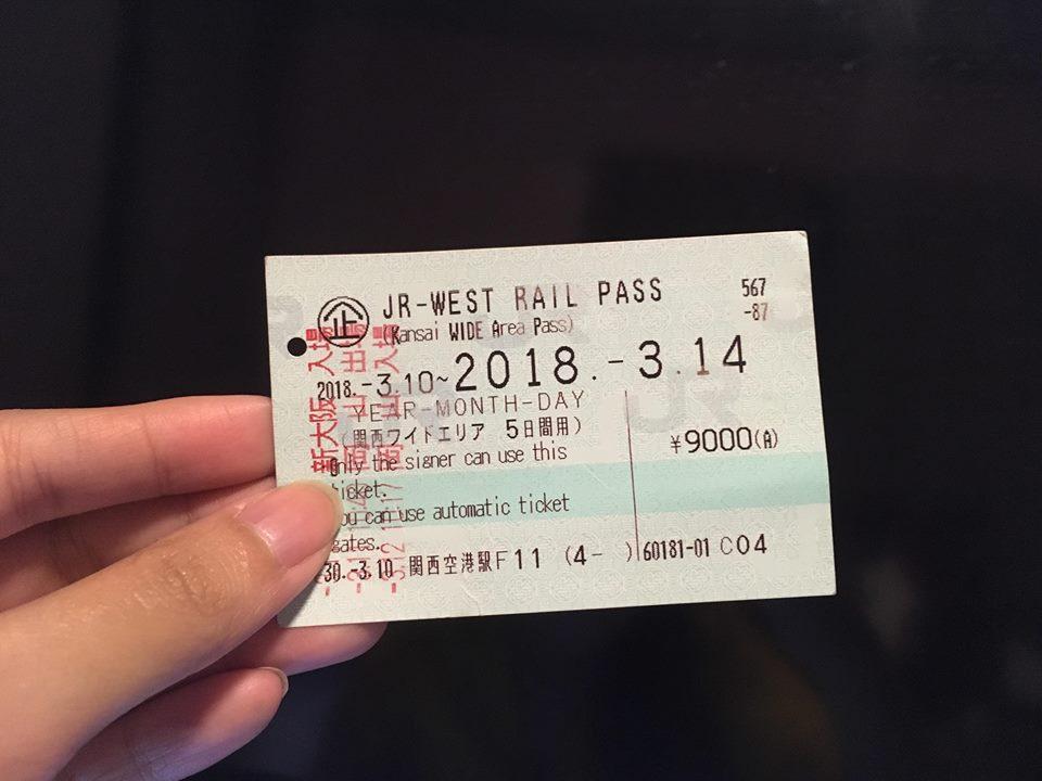 Kansai Wide Pass