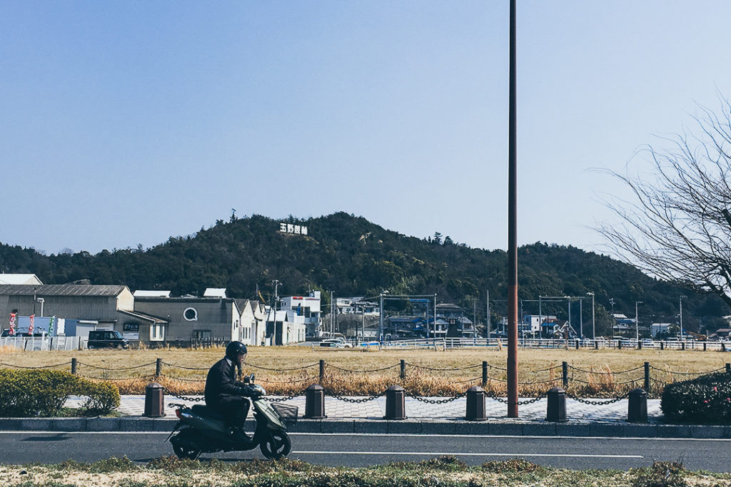 Naoshima Japan by Trisha Paredes blog